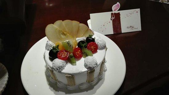 Baohong Hotel: Überraschung zum Geburtstag vom Hotel.