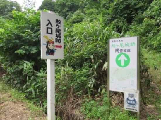 Myoko, Japan: 南登城路口