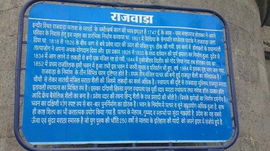 Rajwada Indore: IMG_20180106_154119_large.jpg