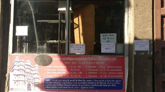 Rajwada Indore: IMG_20180106_155928_large.jpg
