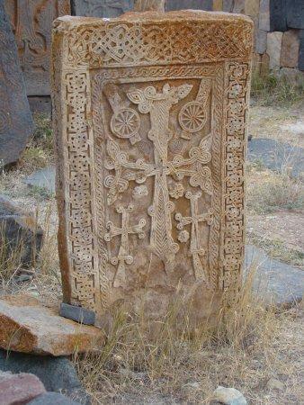 Vayots Dzor Province, Armenia: Хачкар у церкви св. Степанос