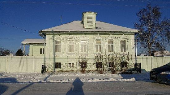 Tyumen Oblast, รัสเซีย: 20180106_114012_large.jpg