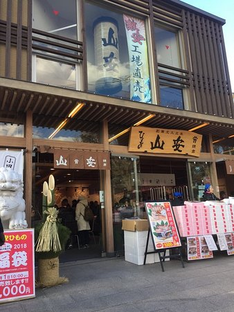 Himono Yamayasu Kamakura
