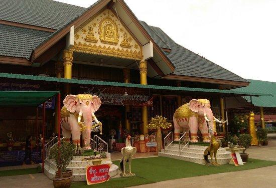 Kamphaeng Phet, Thái Lan: Eingang mit Elephanten