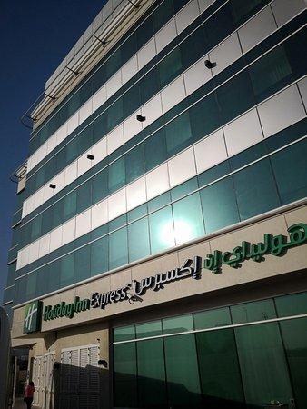 Holiday Inn Express Dubai Airport: IMG_20171204_083752_large.jpg