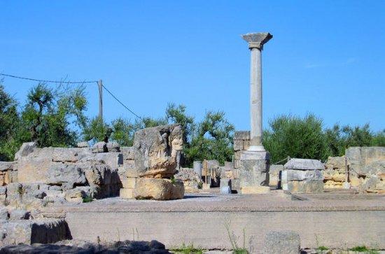 Canosa Roman Town Walking Tour: Eine...