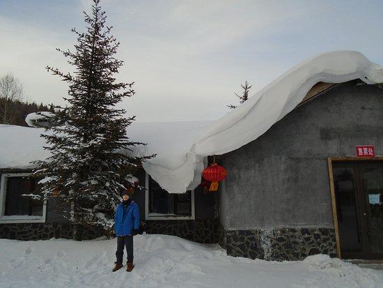 Hailin, Китай: Snow town