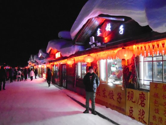 Hailin, China: Snow town