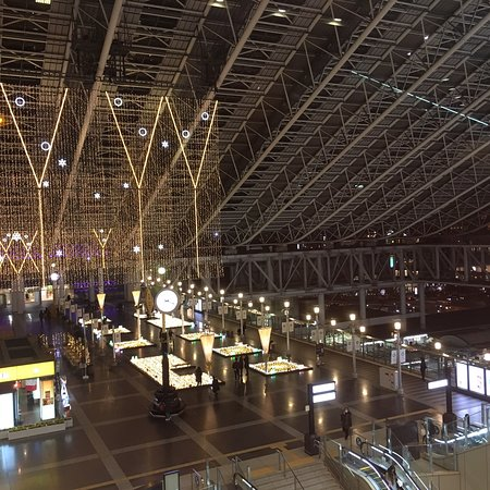 Osaka Station City: photo1.jpg