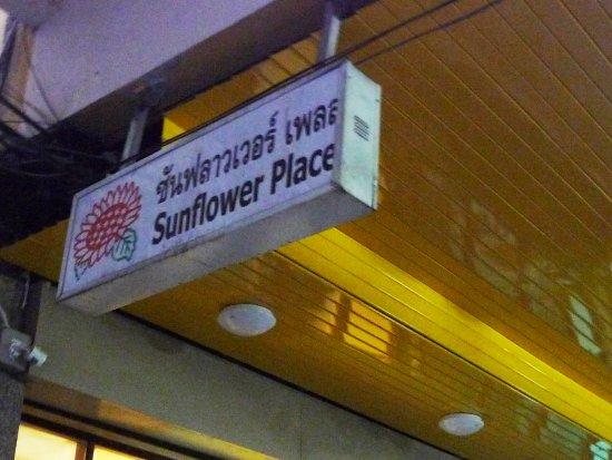 Sunflower Place01