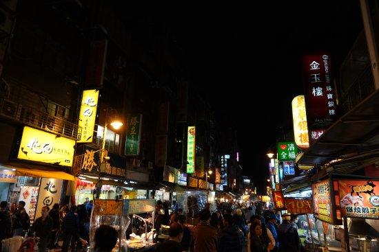 Wanhua Night Market