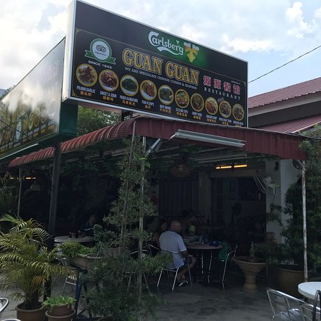 Guan Guan Cafe: photo0.jpg