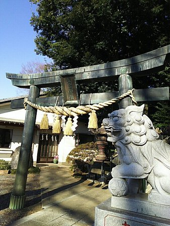 Hoshinomiya Shrine