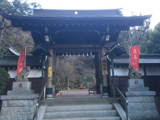 Inagi, Japan: 妙見寺山門