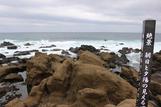 Cape Nojima