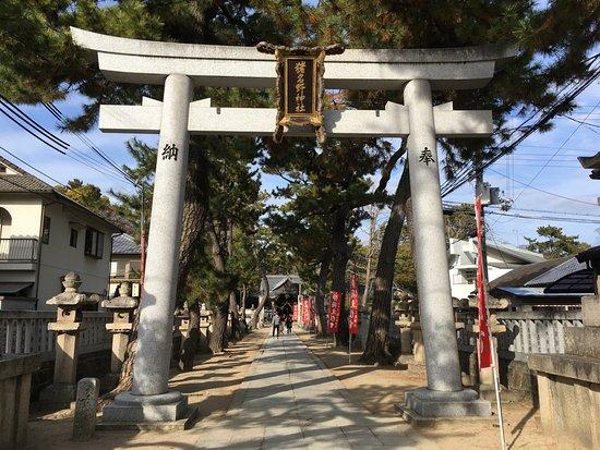 Restaurantes en Itami