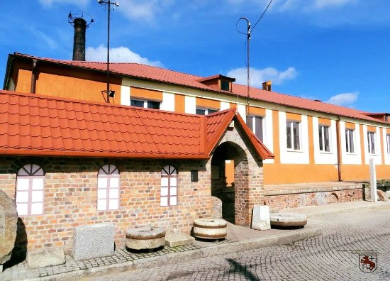 Mamonovskiy City Museum