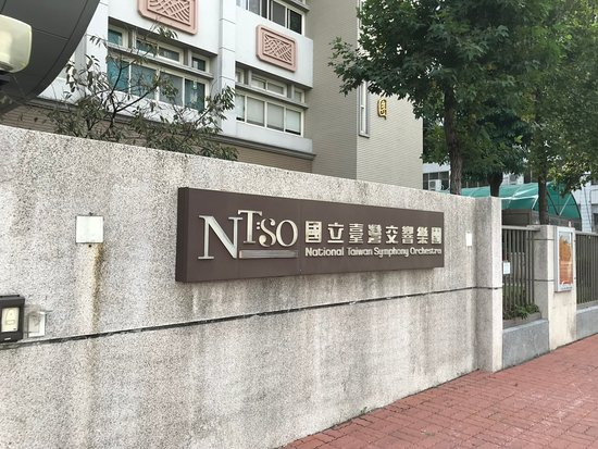 National Taiwan Symphony Orchestra