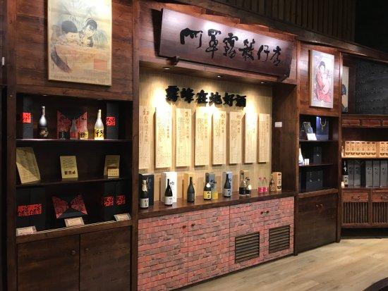 Shalu, Taichung: 霧峰酒莊