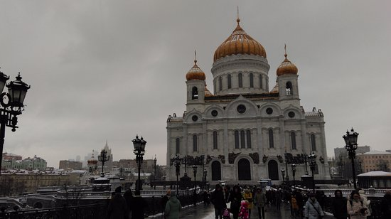 Best Hotels In Moscow Near Red Square