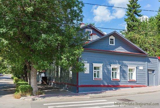 K. Tsiolkovskiy's House Museum