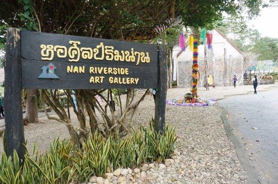 Провинция Нан, Таиланд: ป้ายด้านหน้าหอศิลป์ริมน่าน