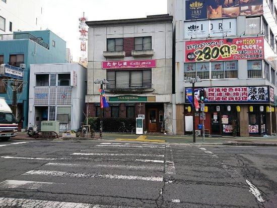 Takashimakohiten: 店舗の外観