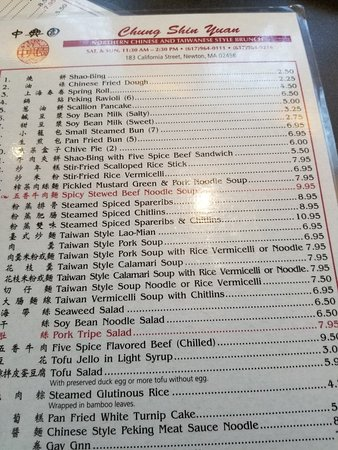 Chinese Restaurant California St Newton Ma