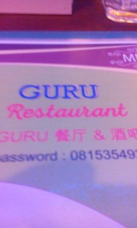 Guru Restaurant & Bar Photo