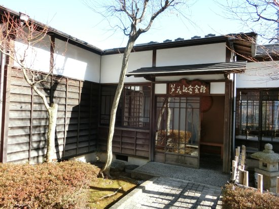 Tokutomi Roka Memorial Museum of Literature