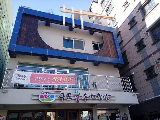 釜山張圖片