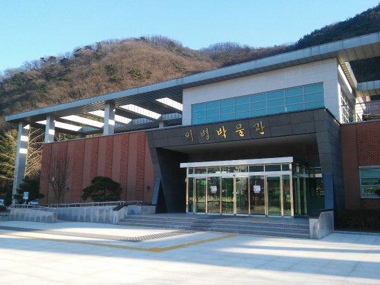 Uiryeong-gun Restoran