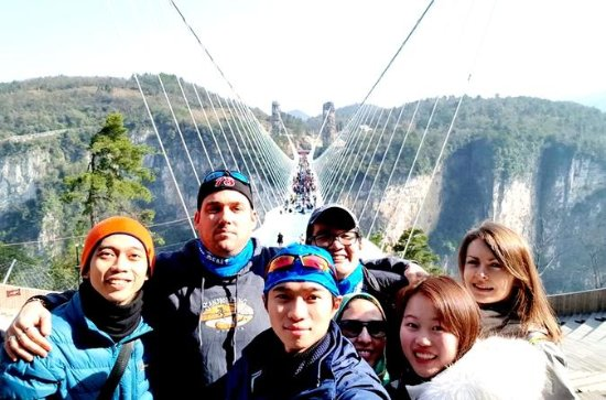 PrivateTour: Glass Bridge and Baofeng...