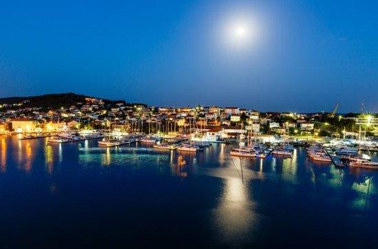 Trogir mágico por la noche de Split