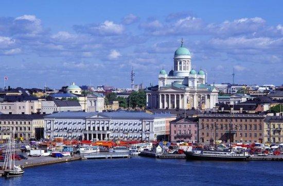 Helsinki Musical Tour