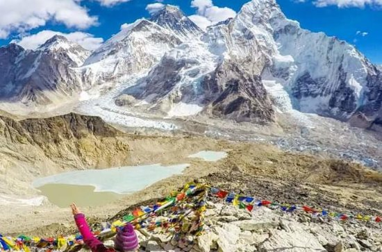 Everest Panaroma Trek 8 días