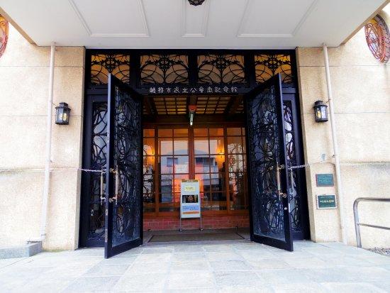 Takefu Public Hall Memorial Museum