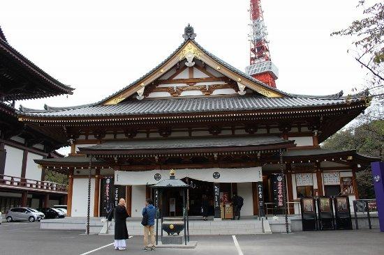 Zojo-ji Temple Daimon