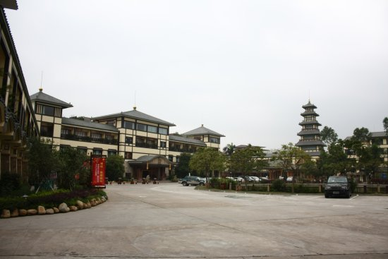 Zhuhai Imperial Hot Spring Resort