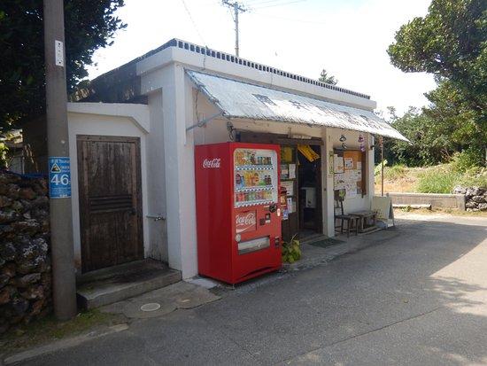 Hateruma-jima Taketomi-cho صورة فوتوغرافية