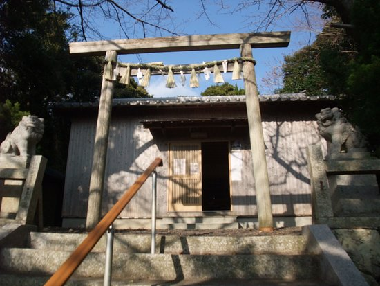 Amakazukime Shrine