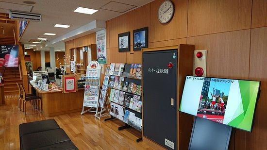 ‪Higashine Tourist Information Center‬