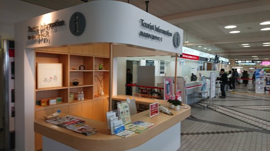 Yamagata Airport General Information Center Tabi Salon