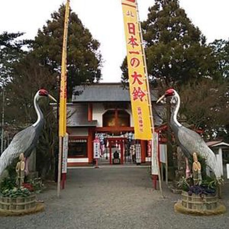 ‪Hakozaki Hachiman Shrine‬