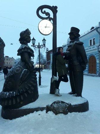 Mesto Vstrechi Sculpture