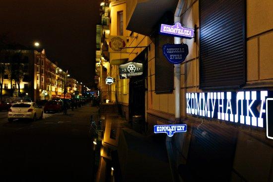 Cafe Kommunalka, Minsk - Restaurant Reviews, Phone Number   Photos ... 5c8b1bbc8c6