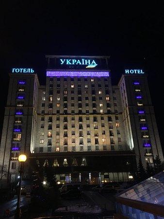 Foto de Kiev Hotel