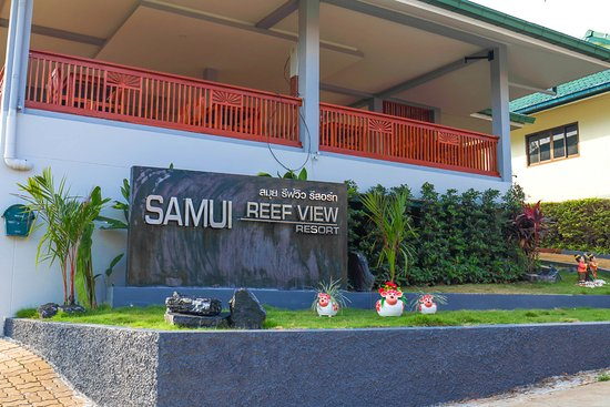 Samui Reef View Resort : Resort view from the road