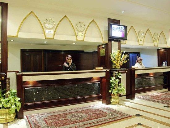 Mercure Hotel Khamis Mushayt: Exterior