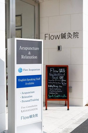 Flow Acupuncture Clinic